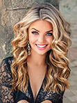 Single Ukraine women Ilona from Cherkassy