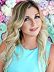 Single Ukraine women Alena from Chernigov