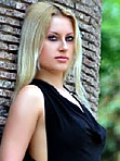 Single Ukraine women Mayya from Donetsk