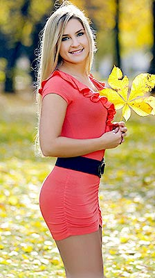 Ukraine bride  Polina 28 y.o. from Lugansk, ID 69759