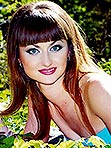 Single Ukraine women Elena from Lugansk