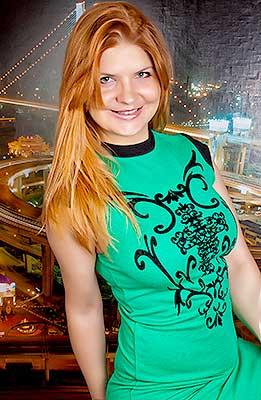 Ukraine bride  Inna 35 y.o. from Nikolaev, ID 71661