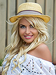 Single Ukraine women Ekaterina from Odessa