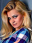 Single Ukraine women Veronika from Zaporozhye
