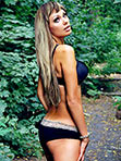 Russian bride Yana from Poltava