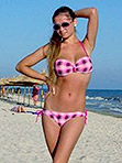 Single Ukraine women Irina from Chernigov