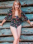 Single Ukraine women Yana from Poltava