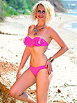 Single Ukraine women Elena from Primorsk